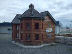 BLT center at Story book village